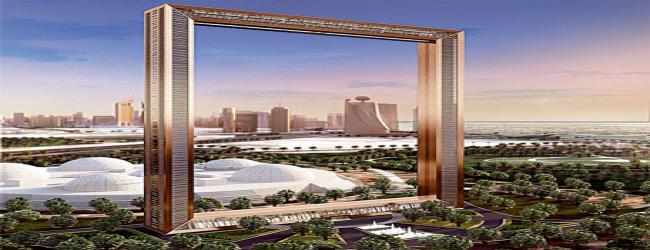 Dubai Frame with PV tiles